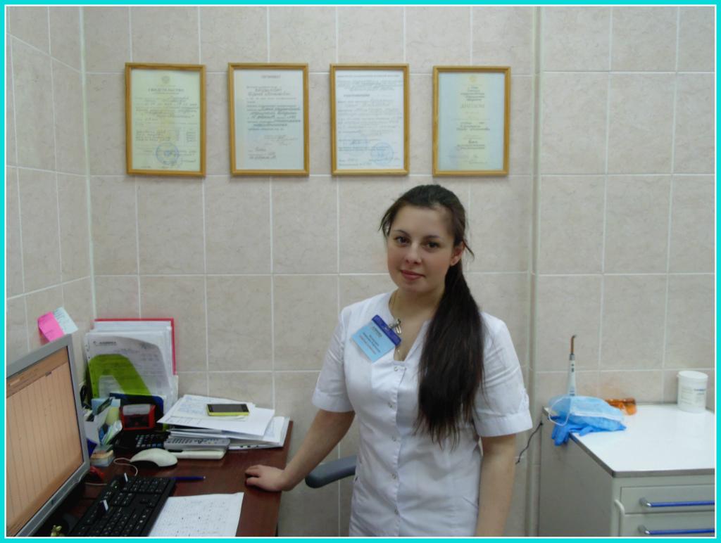 Aссистент стоматолога