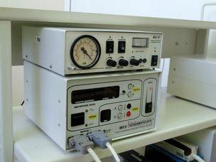 ВАЦ-01  виброаспиратор цервикальный
