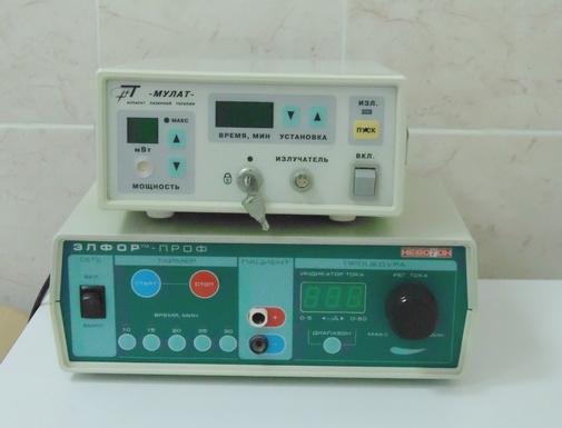 Аппарат лазерной терапии Мулат