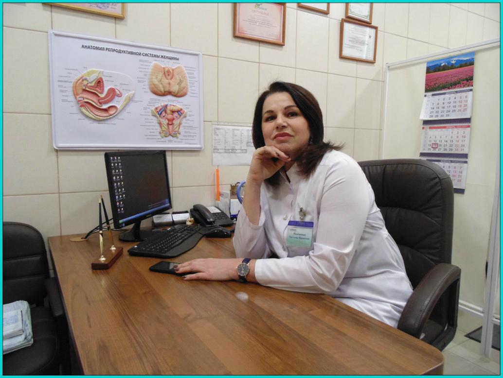 Немчинова Т.И врач гинеколог, высшая квалификационная категория